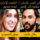 بيان صحفي/ المُنتدى الثقافي العربي الإسباني يجدد هيئته الإدارية