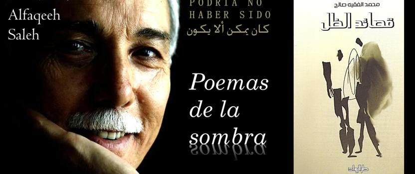 """Recital poético """"Podría no haber sido"""" de Mohamed Alfaqeeh Saleh"""
