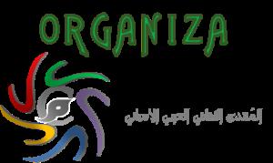 Organiza