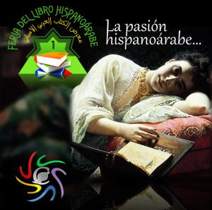 cartel pasión - CA
