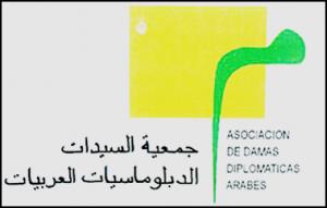 logo Damas