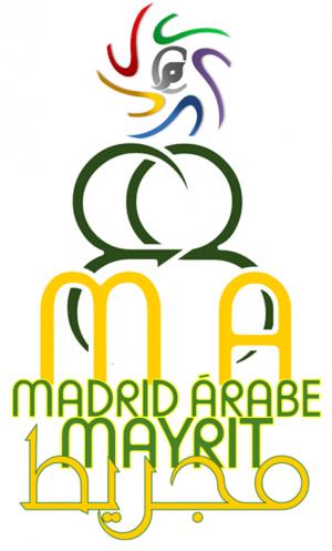 """Primera adhesión oficial a nuestra iniciativa """"Reconocimiento de Madrid árabe"""""""