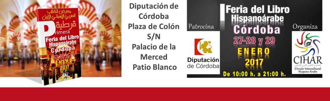 Programa de la I Feria del Libro Hispanoárabe (CIHAR) – Córdoba