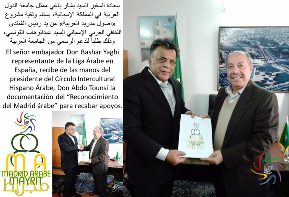 Encuentro con el Embajador representante de la Liga Árabe en Madrid