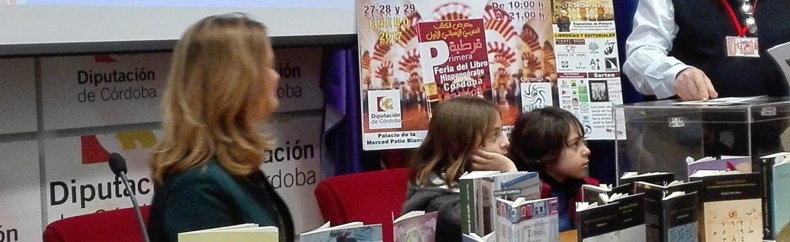 Entrevistan a Abdo Tounsi con motivo de la I FLHA de Córdoba