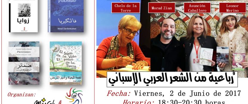 Cuarteto de poesía Hispanoárabe رُباعية من الشعر العربي الإسباني