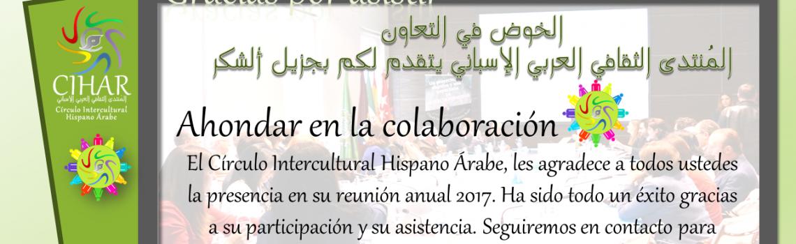 Video de la presentación de actividades CIHAR junio 2016 / 2017