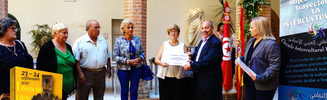 Entrega de diplomas al Comité Organizador de Badajoz