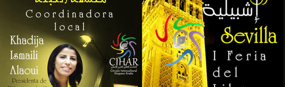 Coordinadora del Comité Organizador de la I Feria del Libro Hispanoárabe CIHAR de Sevilla